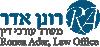 רונן אדר - משרד עורכי דין
